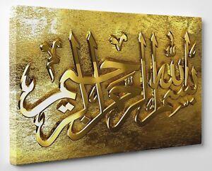 Bismillah Modern Islamic Arabic Calligraphy Framed Canvas