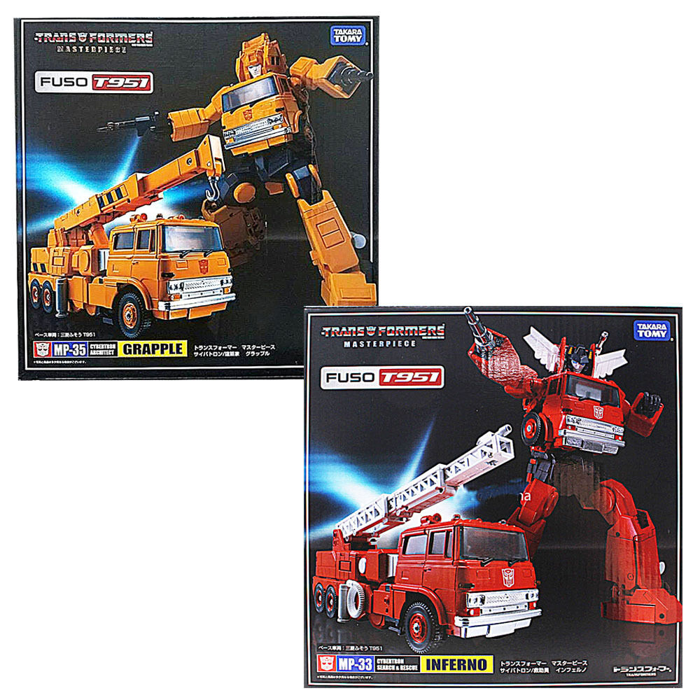 Transformers Takara G1 Masterpiece MP-35 Grapple & MP-33 Inferno