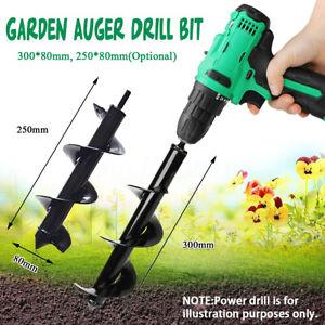 250-300mm-Planter-Garden-Auger-Spiral-Drill-Bit-Hole-Drilling-Digging-g-b