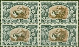 New Zealand 1938 2 1/2d Chocolate & Slate SG0124a P.14 V.F MNH Block of 4