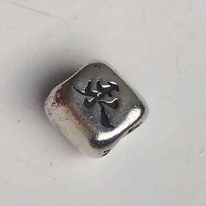 Genuine-Retired-Pandora-Silver-Chinese-Character-Eternity-Charm-790190