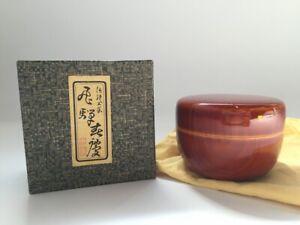 Japanese-Wooden-Incense-Case-Vintage-Kogo-Shunkei-Lacquer-Ware-Lidded-Box-Z017