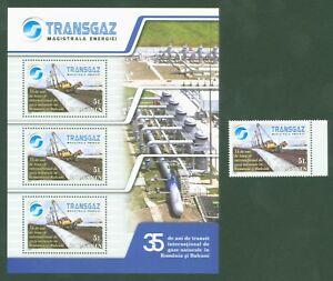 Rumaenien-Romania-2009-Erdgas-Bagger-Pipeline-Transgaz-6399-Block-453