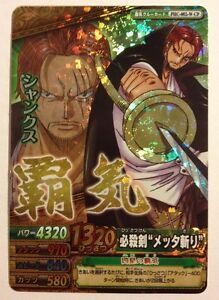 One Piece Onepy Berry Match W Campaign Part13 Phc-002-w-cp 7tjlw76q-07181513-109402670