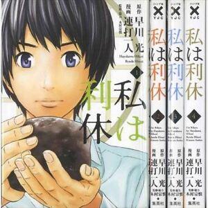 Frame Arms Girl Labo Days vol.1+2 Complete Set JAPAN manga LOT