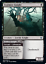 MTG-magic-4x-CHOOSE-your-UNCOMMUN-M-NM-Throne-of-Eldraine thumbnail 26