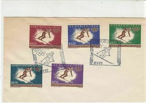 Paraguay 1963 Olympics FDC Slogan Cancel Stamps Cover ref 22160