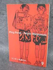 TAIYO MATSUMOTO TAIYOU PING PONG C-9 Manga Comic Shinsou Book Japan FREESHIP *