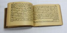 Old Antique 50 Year Old Book Islamic Urdu Hand Written Manuscripts Collectible