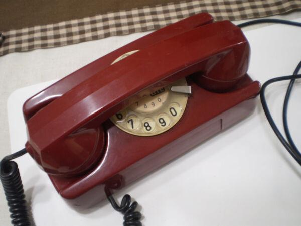 Entusiasta Telefono Starlite Gte Sip Telecom Vintage Rosso Bordeaux I Colori Stanno Colpendo