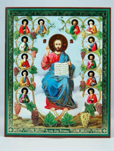 Jesus Christ Vine  Icon  Икона Христос Лоза Истинная Христос Виноградная Лоза 2