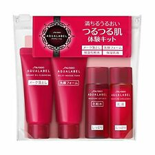 Shiseido Aqualabel Set Moisture Kit Cleansing Oil Foam Lotion Emulsion Japan F/S