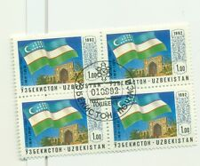 BANDIERA - NATIONAL FLAG UZBEKISTAN 1992 Independence x4