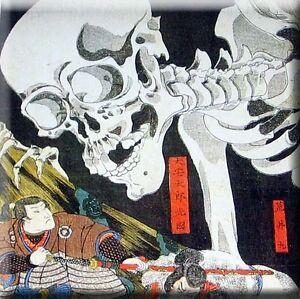 Utagawa-Kuniyoshi-Japanese-art-book-tattoo-Ghost-ref