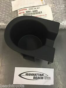 2010 2015 Toyota Tacoma W Bench Seat Front Console Cup