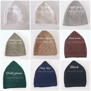 c7e7f48ff5e Muslim Men s Hats - Turkish Caps Cotton - Kufi Prayer Hat- Topi ...