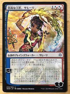 Saheeli-Sublime-Artificer-Japanese-War-of-the-Spark-Alternate-Anime-Art-mtg-NM