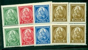 HUNGARY-462-5-Madonna-set-complete-in-Blocks-of-4-og-NH-VF