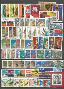 DDR-1976-gestempelt-kompletter-Jahrgang-mit-allen-Einzelmarken