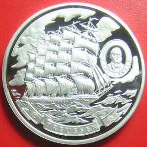 ND-2008-COOK-ISLANDS-5-SILVER-PROOF-034-PRUSSEN-034-5-MASTED-RIGGER-GERMANY-SHIP