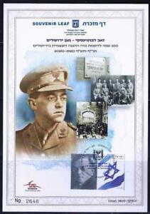 ISRAEL STAMP 2021 ZEEV JABOTINSKY JERUSALEM DEFENDER SOUVENIR LEAF