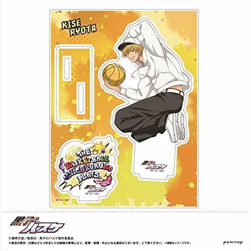 THE BASKETBALL WHICH KUROKO PLAYS acrylic stand C Ryota W105�~H140mm Kise