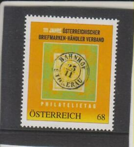 Osterreich-Stockerau-Briefmarkenausstellung