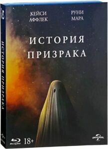 Image Is Loading New A Ghost Story Blu Ray Eng Russian