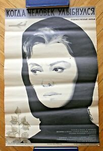 1974. Dovzhenko Studio USSR Soviet Russian Movie ORIGINAL Cinema Poster