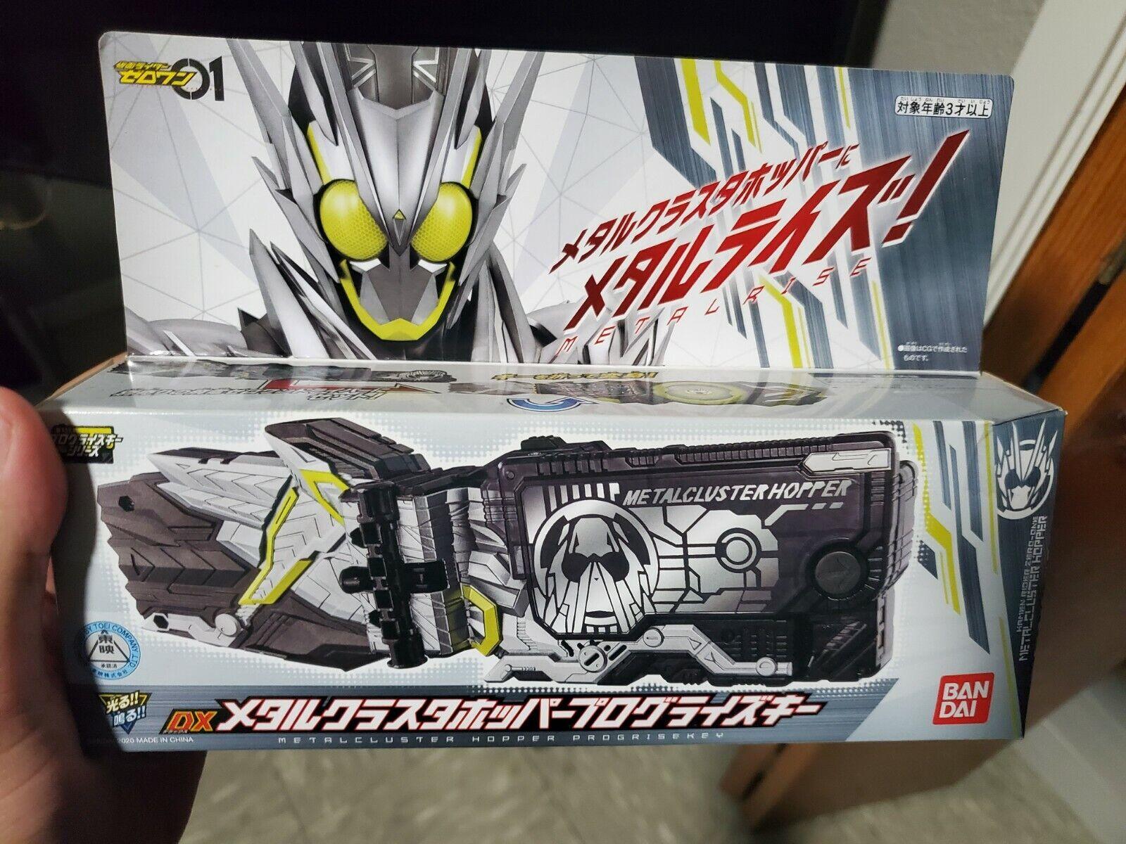 Kamen Rider Zero-One 01 DX Metal Cluster Hopper Progrise Key Henshin Toy Bandai