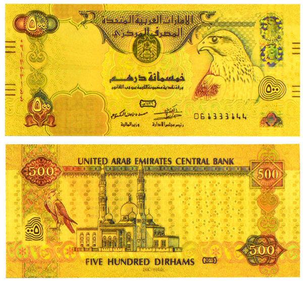 "★★ Emirats Arabes Unis / U A E : Billet Polymer "" Or "" Du 500 Dirhams ★★"