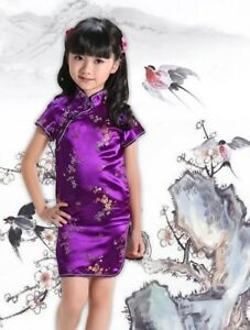 Girls Chinese New Year Dress Qipao Cheongsam Peonies Floral Satin Costume Party