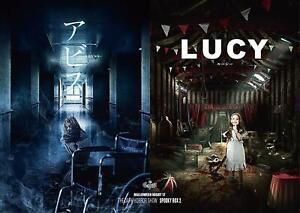the-GazettE-HALLOWEEN-NIGHT-17-ABYSS-LUCY-LIVE-Blu-ray