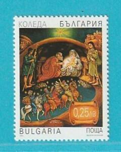 Bulgarien-aus-2001-postfrisch-MiNr-4532-Weihnachten