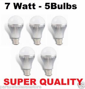 7W SET OF 5 PCS HIGH POWER, WHITE, COOL, SAFE LIGHT, HIGH QUALITY LED BULB