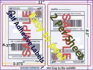 1200 Premium Rounded Corner Shipping Labels 2 Per Sheet-8.5 x 11-Self Adhesive
