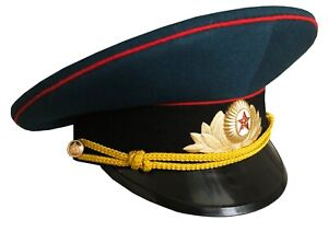 1a54a4e031b Image is loading Soviet-USSR-Russian-Military-Army-Officer-Parade-Uniform-