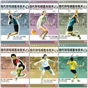 Le-tecniche-di-base-della-moderna-Badminton-SERIE-1-6-da-Wang-weiping-6-DVD-NUOVO