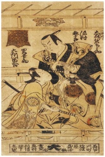 Oriental Decorative Art.Decorators Paradise! 2381 Asian scene quality POSTER