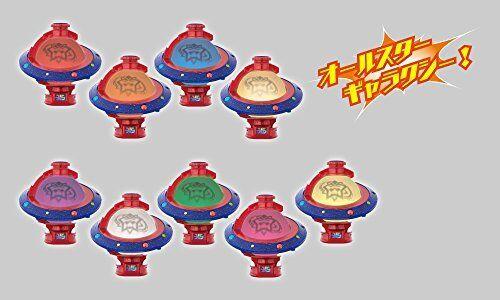 Bandai Uchu Sentai Kyuranger DX Saiko Kyutama