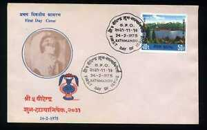 NEPAL-1975-Incoronazione-Re-Birendra-50-p-A