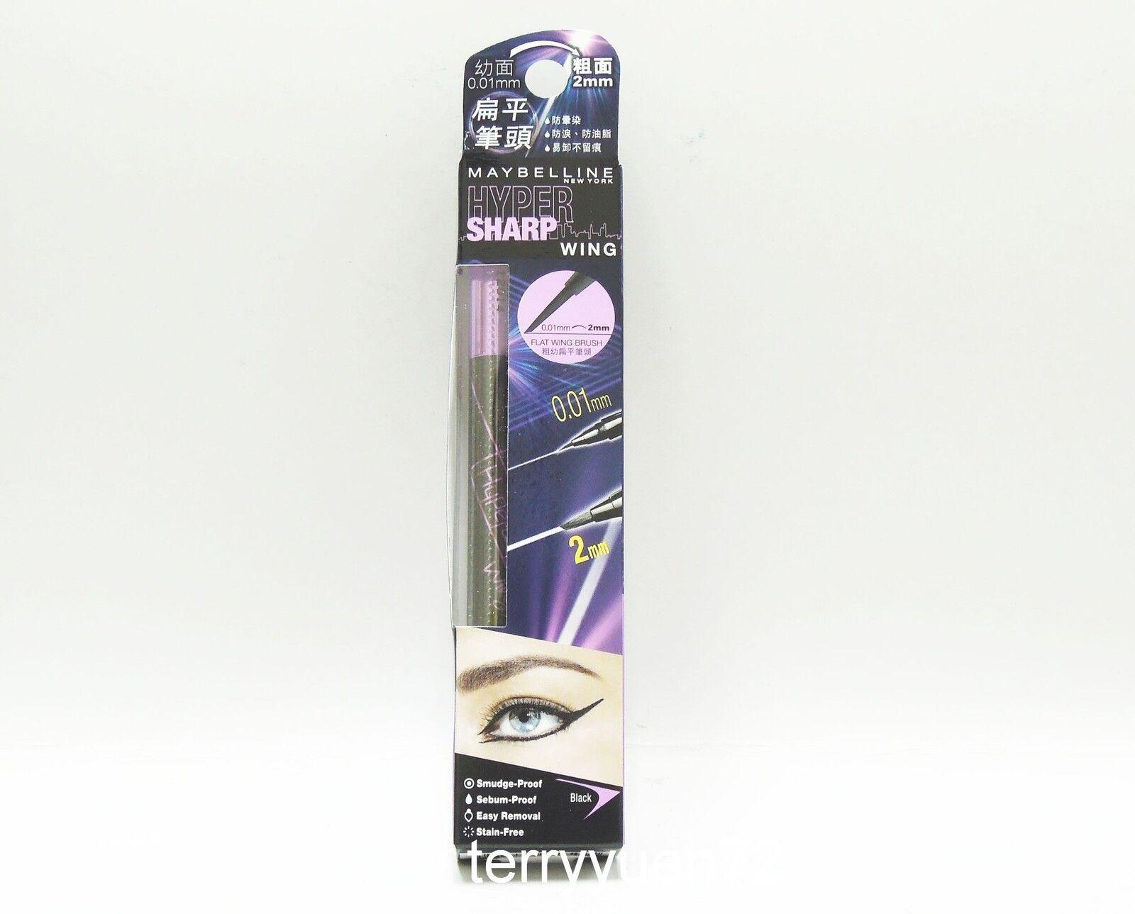 Maybelline Eye Studio Hyper Sharp Liner Wing Black 2015 Ebay Ink Norton Secured Powered By Verisign