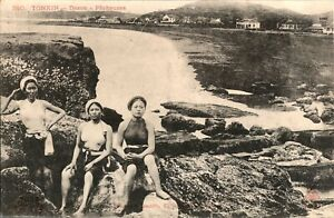 Tonkin-Doson-Pecheuses-Chinese-woman-landscape-postcard-antique-printed