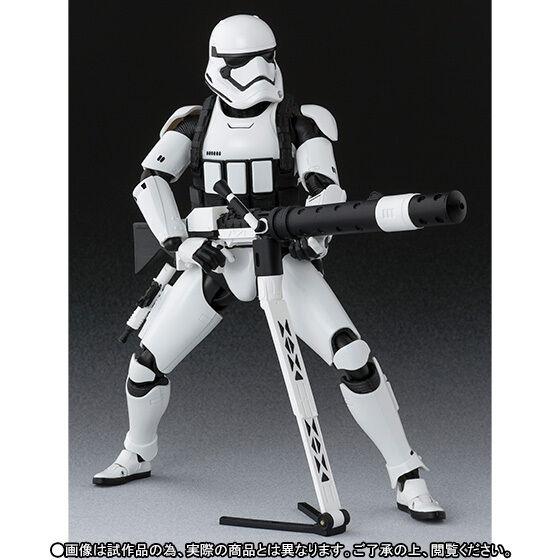 Bandai S.H. Figuarts Estrella Wars Artillero de primer orden Stormtrooper (Heavy) versión japonesa
