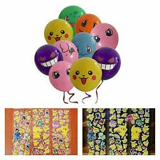POKEMON BIRTHDAY BALLOON AND PARTY FAVORS - LOT OF 20