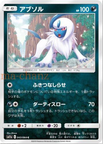 Pokemon card SM11a 043//064 Absol C Remix Bout Japanese