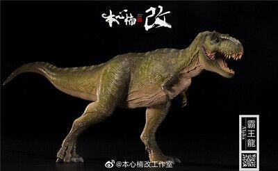 Nanmu 1//35 170127 T Rex Tyrannosaurus Rex Alpha Dinosaur Animal Statue Presale