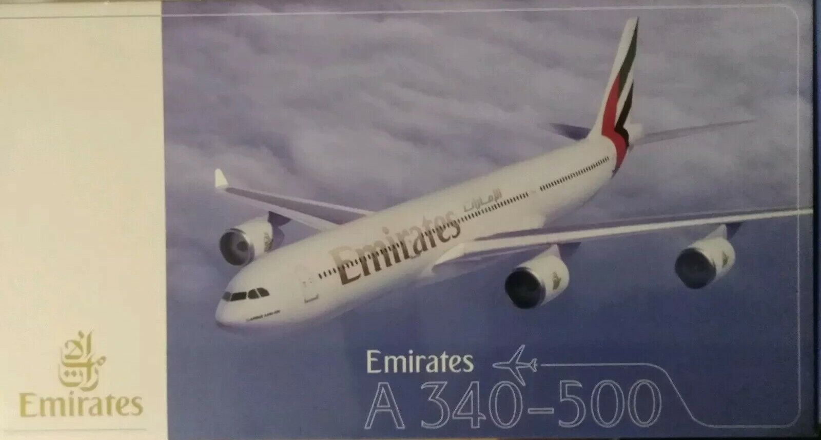 Airautobus A 340 500 Emirates modello Scale 1 200 Gear down