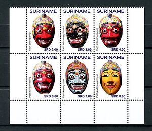 Suriname 2016 MNH Masks 6v Block Cultures Ethnicities Stamps