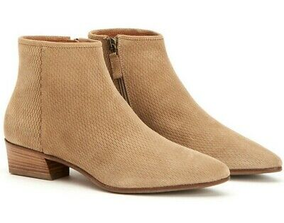 Aquatalia FIRE Ankle Booties Perforated